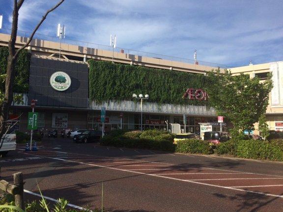 Aeon Nagoya